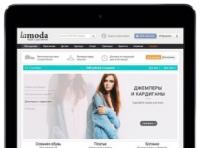 Lamoda ворвалась в Беларусь