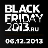Чёрная пятница придёт в Россию