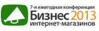 В Киеве пройдёт конференция по e-commerce