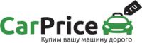 Новый автопроект Сarprice.ru: клон Sellanycar.com? (обновлено)