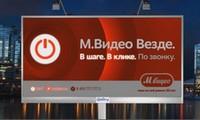 Петербургский покупатель предпочитает самовывоз