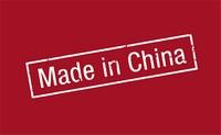 Конкуренция с китайскими интернет-магазинами усиливается