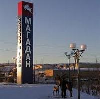 """""""Сотмаркет"""" едет в Магадан"""