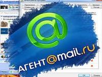 Mail.ru заработал 11,447 млрд рублей