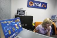 Mail.Ru Group представил обновления для мобильных рекламодателей