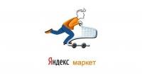 """От """"Яндекс.Маркета"""" требуют блокировать контрафакт"""
