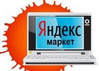 """Бессылочное ранжирование подвинуло вверх """"Яндекс.Маркет"""""""