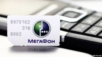 """МегаФон"" улучшил онлайн"