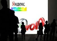 """""""Яндекс.Маркет"""" создаёт команду для работы с интернет-магазинами"""