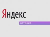 """""""Метрика 2.0"""" множит тепловые карты"""