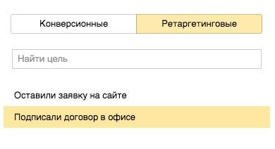 metrika_ofline