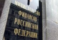 Минфин отказал интернет-магазинам в ЕНВД