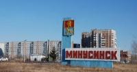 """""""Яндекс"""" запускает """"Минусинск"""". Бизнес выжидает"""