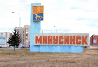 """Легкий способ узнать, попал ли ваш сайт под """"Минусинск"""""""