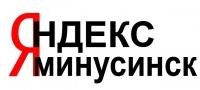 "4 месяца с ""Минусинском"": подводим итоги"
