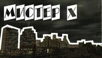 В Украине появится свой Аsos