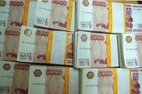 Безопасность на миллиард рублей