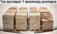 """""""Юлмарт"""" стал лидером онлайн-торговли России"""