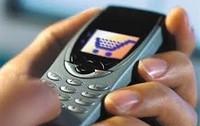 Курс на мобильные продажи