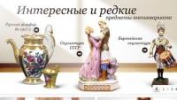 Стало дороже продавать через Molotok.ru