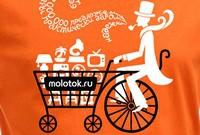 """28 января """"Молоток.ру"""" окончательно перейдет на новый дизайн"""