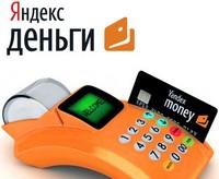 """""""Яндекс.Деньги"""" показали интернет-магазинам стартовую страницу"""