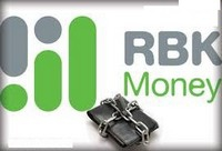 РБК продал RBK Money топ-менеджерам