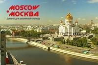 Reg.ru принимает заявки на домены в новых зонах