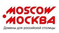 Москва получила домены