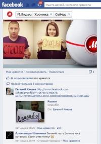 """""""М.Видео"""" провалила рекламный флешмоб"""