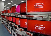 "Онлайн-продажи помогли ""М.Видео"""