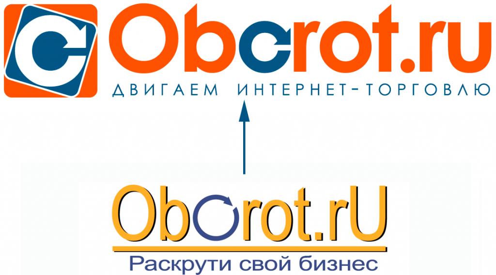 Oborot.ru: перезапуск. Продолжаем двигать интернет-торговлю