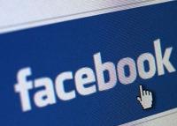 Facebook незаметно меняет рекламную политику