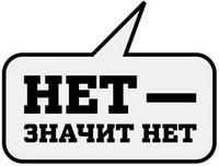 """""""Яндекс"""" поощрит сайты без ШОК-рекламы"""