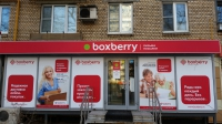 Boxberry пускает корни в регионах