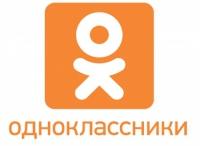 """""""Одноклассники"""" становятся моложе и мужественнее"""