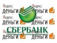 """""""Яндекс"""" отрастил сберкассу"""