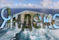 """""""Острова"""" можно будет обновлять в режиме онлайн"""