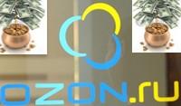 OZON в поисках $100 млн