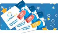 Что стимулирует покупателей сегодня? Эффективные кейсы от Ozon.ru
