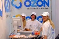 Оzon дал курьерам мобильные терминалы