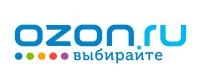 """OZON составил список подарков-""""хитов"""" онлайн-продаж"""