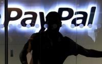 Самый масштабный курьез в истории PayPal