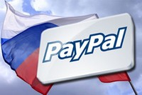 PayPal обогнал WebMoney в России