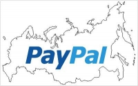 PayPal начнет работать с рублями уже с 17 сентября