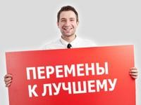 """""""Яндекс.Маркет"""" и GfK изучили российскую аудиторию онлайн-магазинов"""