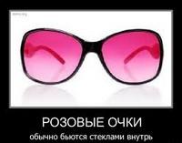 Склады? Не в Москве