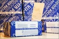 """Посылки станут важной статьёй дохода для """"Почты России"""""""