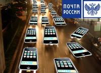 Посылки можно будет отслеживать через смартфон