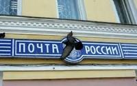 В Татарстане построят почтовый логистический центр